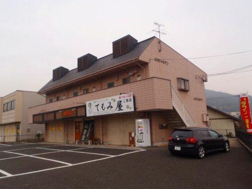 若松区畠田アパート/テナント、施工前