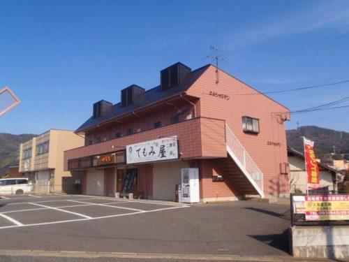 若松区畠田アパート/テナント、塗装工事アフター写真