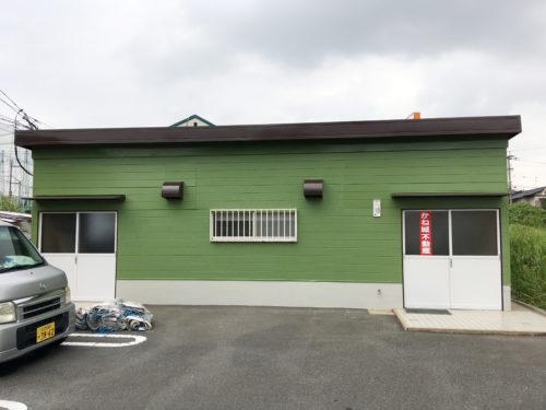 遠賀郡水巻町テナント改修アフター画像
